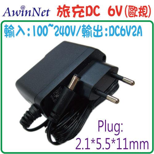 變壓器充電器電源供應器DC Adapter DC6V/2A(歐規)
