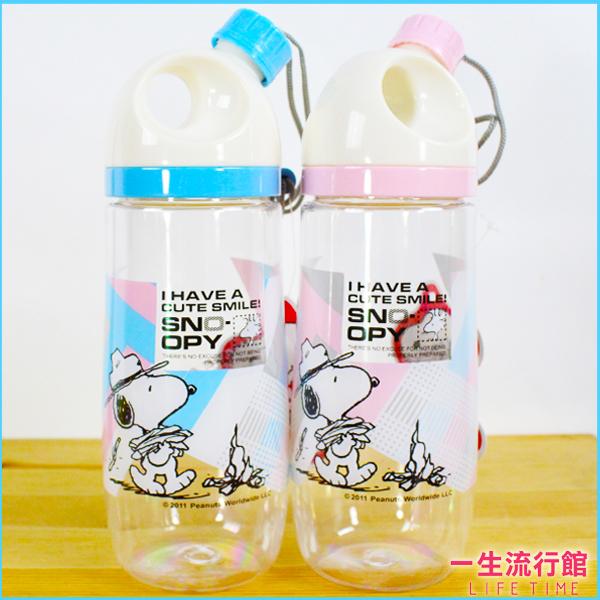 限量史努比SNOOPY正版兒童卡通透明水壺水瓶隨行瓶500cc B05088