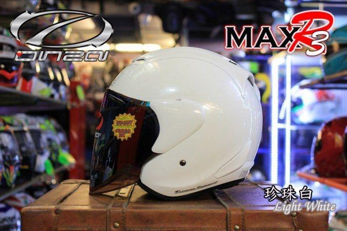 中壢安信ONZA MAX-R 3 MAXR3素色白色半罩安全帽