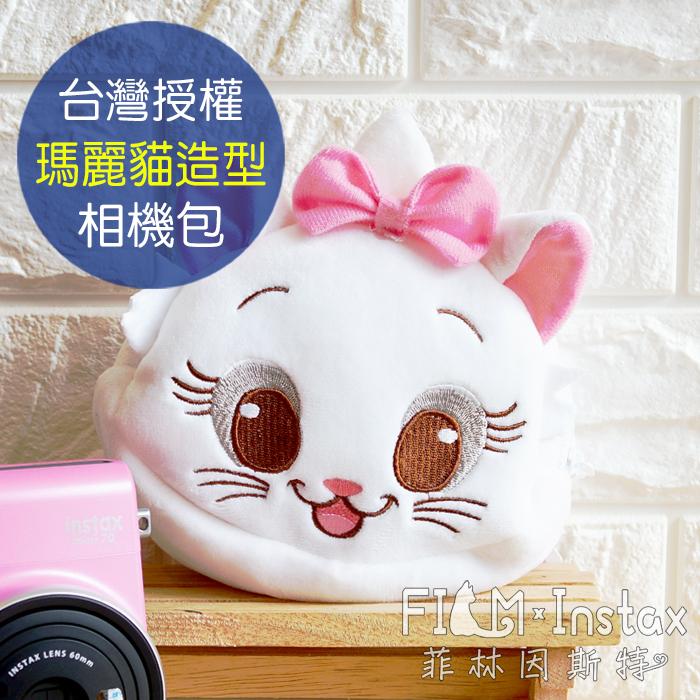 菲林因斯特瑪麗貓造型相機包台灣授權Disney迪士尼貓兒歷險記大頭絨毛