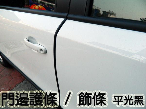 台灣製車身護條飾條10X300mm平光黑鍍鉻扣掉漆了有它.就不用擔心~整捲