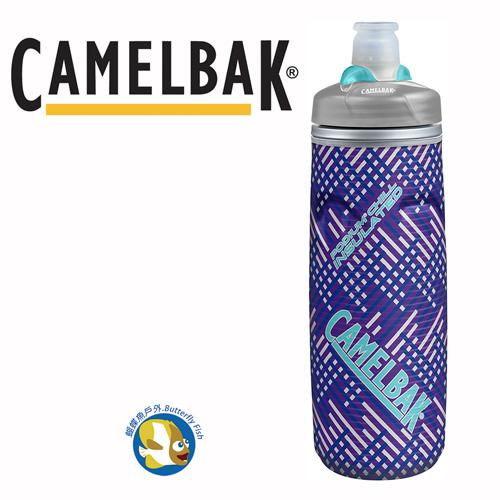 Camelbak 620ml Podium保冷噴射水瓶 長春花紫