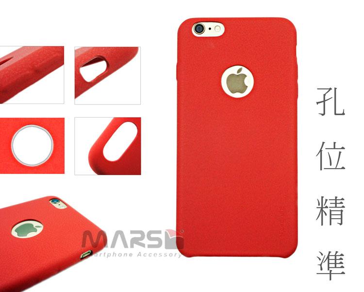 marsfun火星樂G-CASE iPhone 6 6S Plus英瑞拉2代防摔鏤空手機套手機殼保護殼紅色Apple 5.5吋