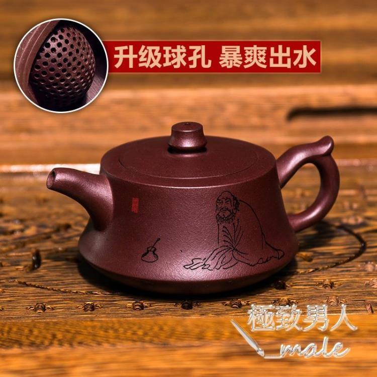 紫砂壺純手工原礦名家全手工茶具老紫泥套裝SMY5015極致男人