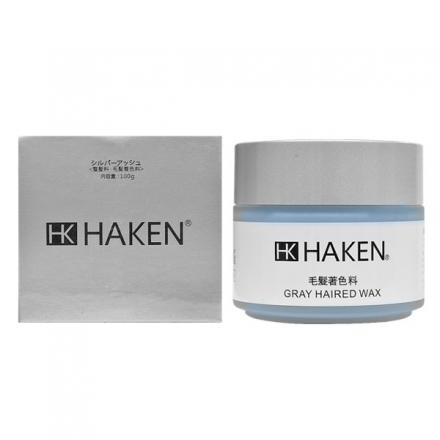 薇維香水美妝HAKEN毛髮造型髮泥髮蠟100G寶石藍