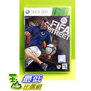 玉山最低比價網全新沒拆XBOX 360街頭足球FIFA Street亞英版