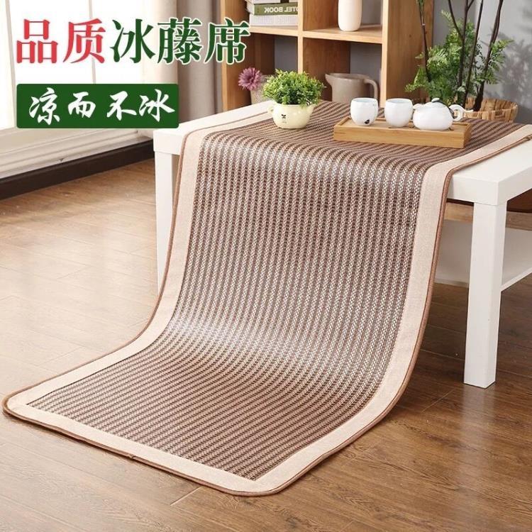 沙發墊夏季涼席涼墊冰絲沙發席子藤竹墊組合客廳沙發套簡約現代tw幸福家居