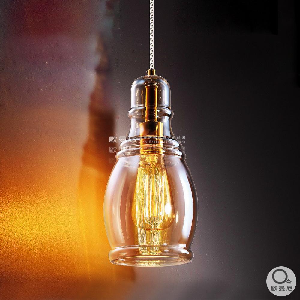 吊燈現代工業風干邑色玻璃透光吊燈單燈燈具燈飾專業首選歐曼尼