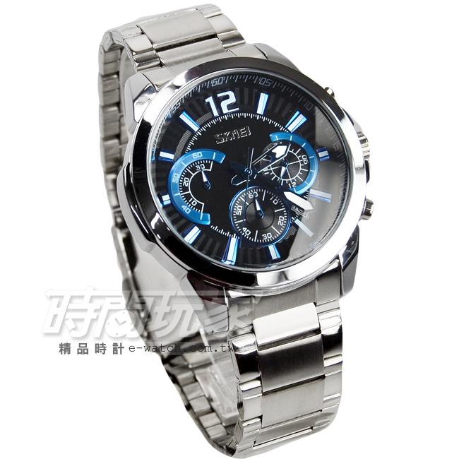 SKMEI時刻美三眼潮流個性時尚腕錶真三眼日期視窗防水男錶大錶SK9108藍黑
