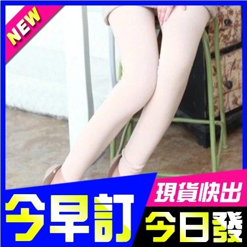 現貨尾牙禮物韓國刷毛褲九分踩腳內搭褲貼身簡約時尚百搭個性騎士風長褲