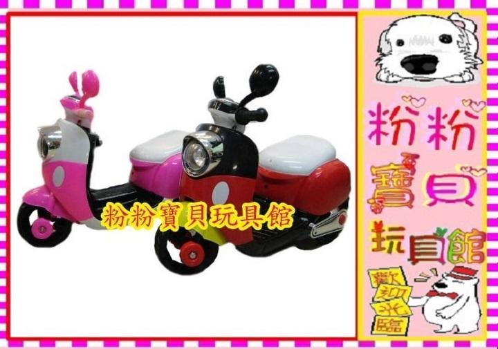粉粉寶貝玩具*米奇電動車~生日禮物週歲禮物兒童騎乘