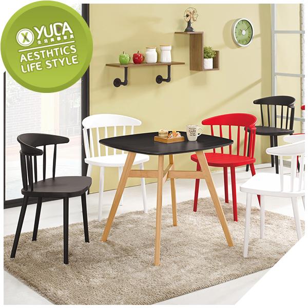 【YUDA】 溫蒂 2.6尺  餐桌   /  休閒桌  J0M 499-1