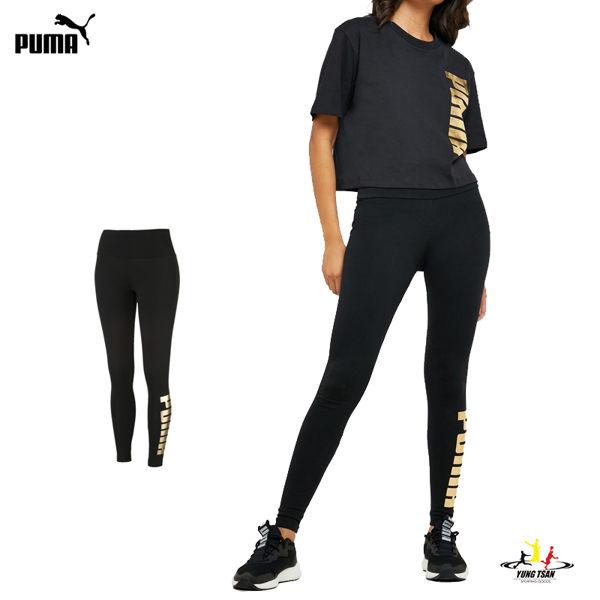 Puma Holiday 女 黑金 緊身褲 長褲 運動褲 Leggings 健身 瑜珈 慢跑 棉質 長褲 58176901