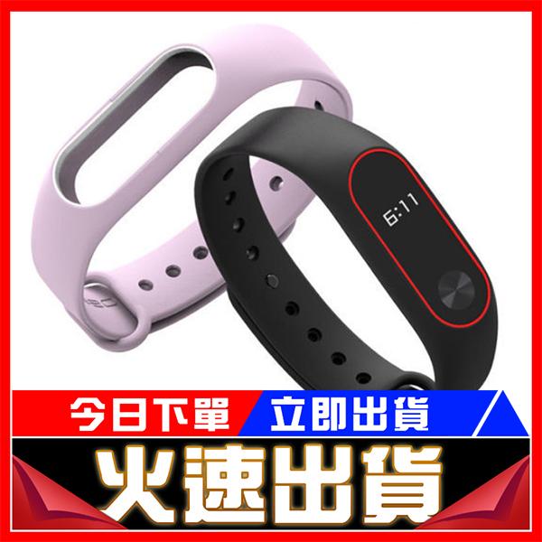 多色可選小米手環2代雙色矽膠腕帶手環錶帶智能手環運動彩色替換