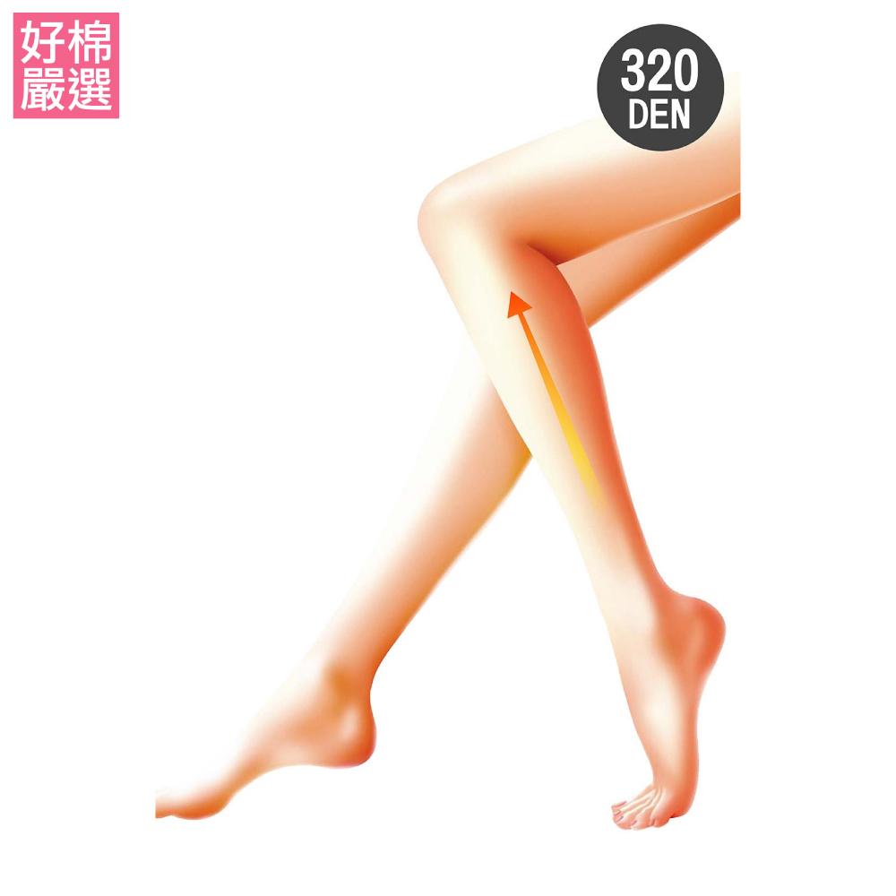 蒂巴蕾超值3雙組健康對策320D醫用輔助襪-多色任選
