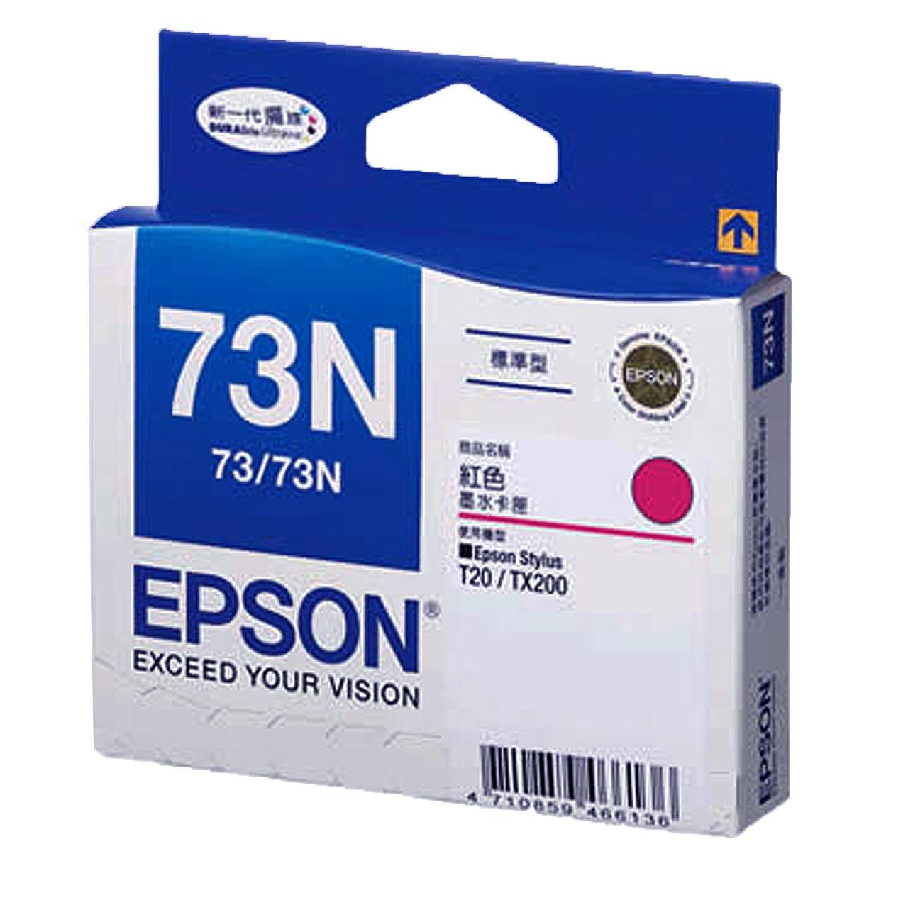 T105350 EPSON 原廠 紅色墨水匣-新一代魔珠墨水 適用 C79/C90/C110/CX3900/CX4900/CX5500/CX5505/CX5900/CX6900F/CX7300