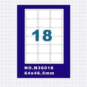(5包)A4標籤貼紙3欄6列 / 50張入 四邊圓角留邊 雷射.噴墨.點距陣各式 列表機專用 標籤貼紙No.N36018