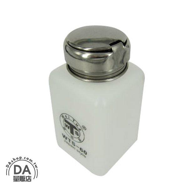 《DA量販店》多用途 溶劑瓶 分裝瓶 防腐瓶 可裝 酒精等 多種溶劑(34-535)