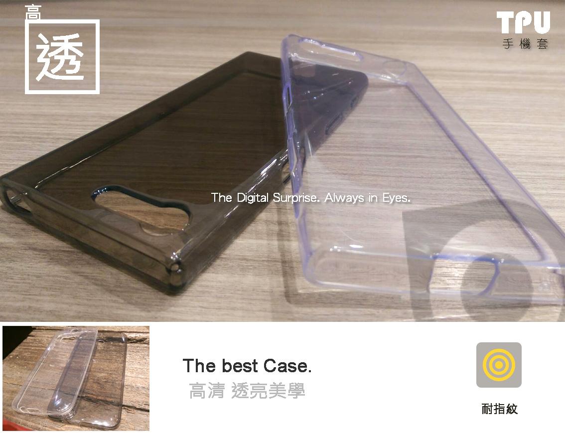 高品清水套for鴻海富可視InFocus M330 TPU矽膠皮套手機套手機殼保護套背蓋套果凍套