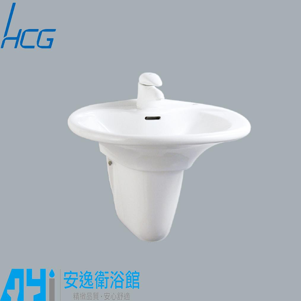 和成HCG麗佳多系列增安全臉盆寬61公分含陶瓷龍頭LF4182 SAdbR 3113U安逸衛浴館