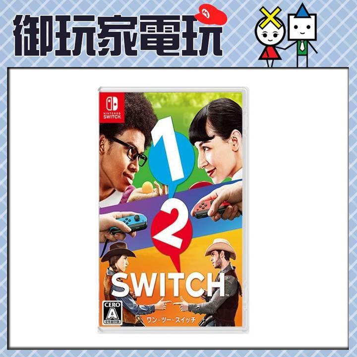 Nintendo Switch1–2–Switch 日版