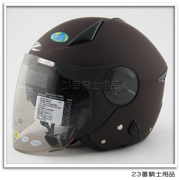 【ZEUS 瑞獅 ZS 612A 素色款  消光咖啡 安全帽 】 雙層鏡片、超輕量