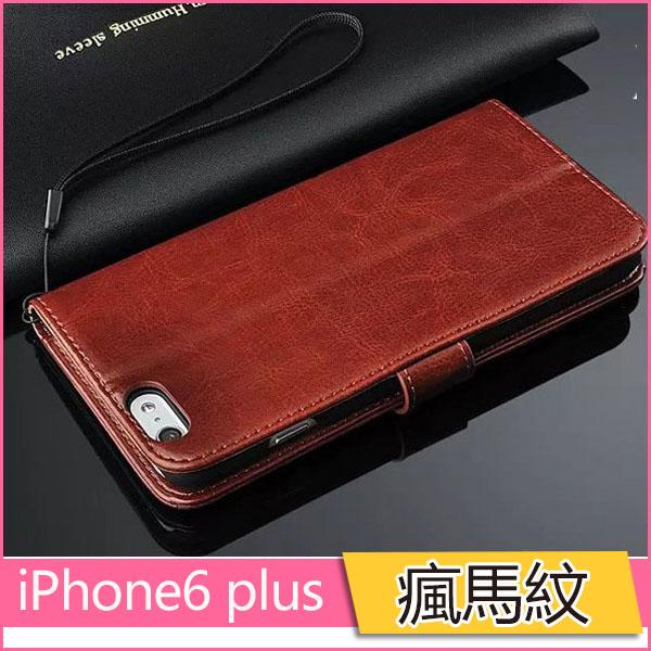 蘋果iPhone6 plus手機殼瘋馬紋保護皮套i6s 5.5支架側翻可插卡i6手機套皮套附掛繩