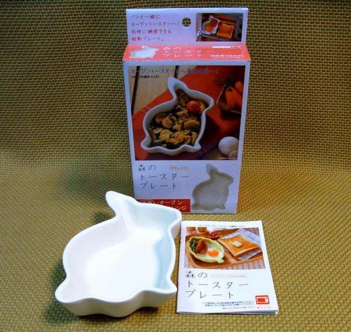 日本陶器兔子陶盤小兔兔寵物餐碗微波用品~福介生活館
