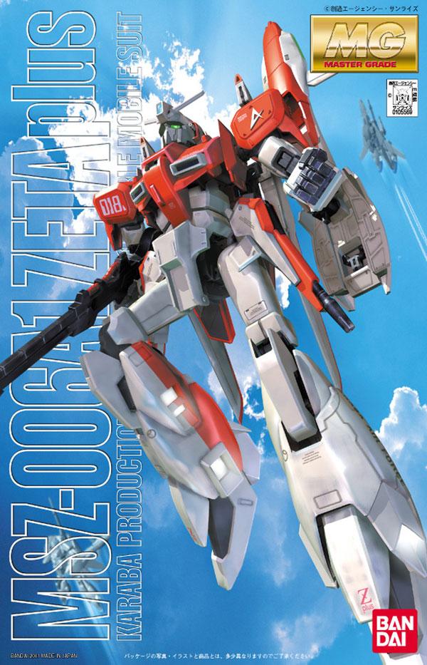 鋼彈模型 MG 1/100 MSZ-006A1 ZETA plus Z改測試機配色 TOYeGO 玩具e哥