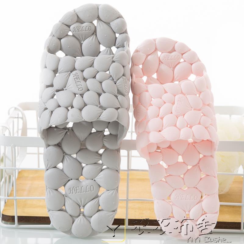 浴室拖鞋鏤空浴室拖鞋女衣衣布舍
