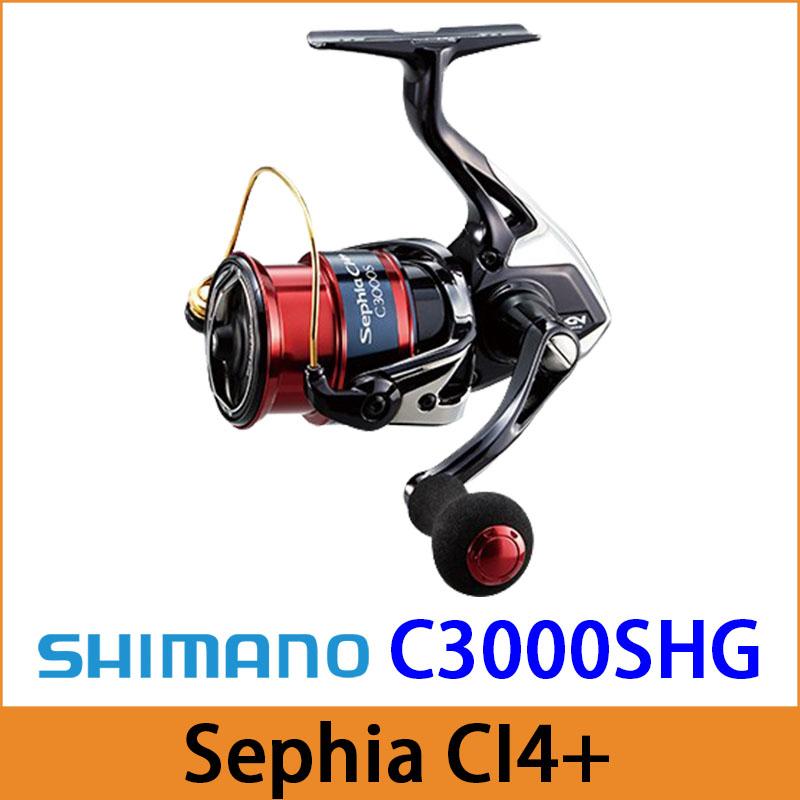 橘子釣具SHIMANO紡車型捲線器17 Sephia CI4 C3000SHG單手把