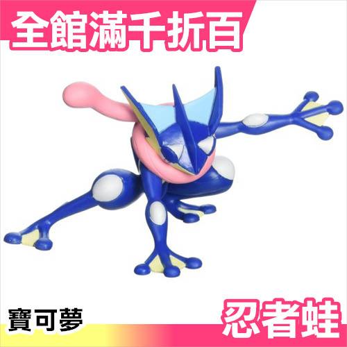 【小福部屋】日本 Takara Tomy 忍者蛙模型 甲賀忍蛙 忍者蛙 寶可夢 神奇寶貝pokemon公仔【新品上架】