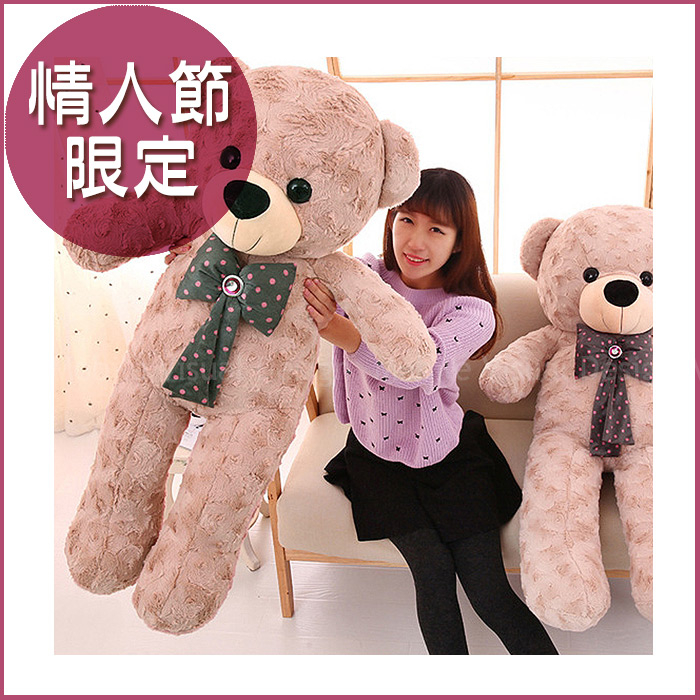 新款身高120cm泰迪熊娃娃店家佈置迎賓玩偶娃娃飯店民宿擺飾情人節生日聖誕畢業禮物