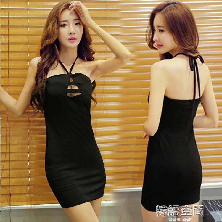 性感夜店女裝掛脖低胸顯瘦露背包臀抹胸洋裝夜場技師服韓語空間