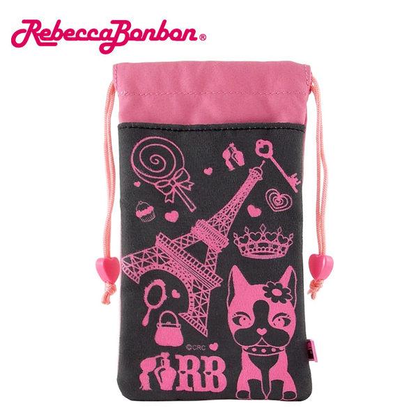 【Rebecca Bonbon】彩繪雙層收納束口袋-繽紛剪影(黑桃)
