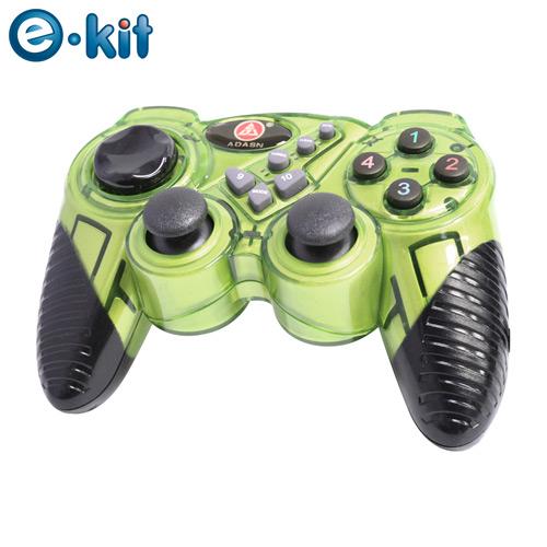 e-kit 逸奇《UPG-SZ706-G 青綠USB雙震動 遊戲搖桿 / 電腦搖桿》