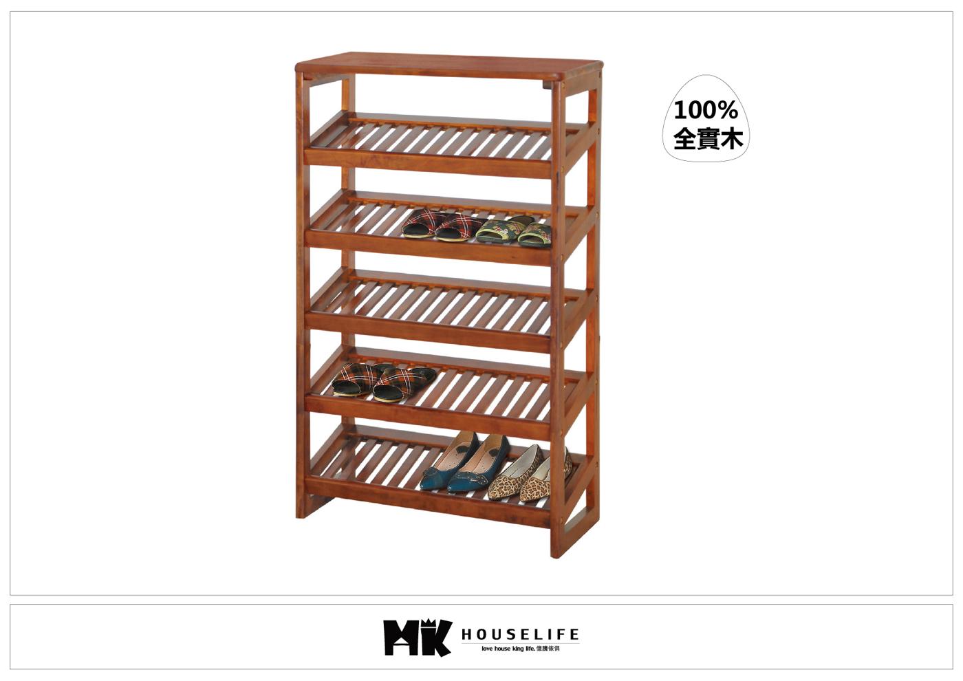 【MK億騰傢俱】AS304-04巧意實木五層鞋架