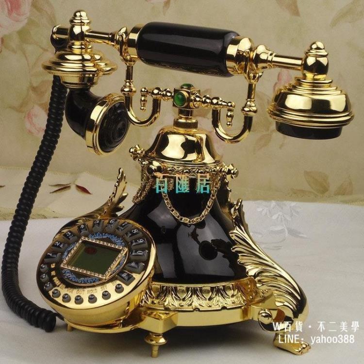 HL歐式電話機創意電話機仿古電話機復古電話機座機黑(145)