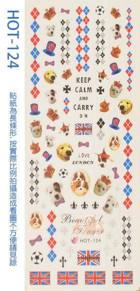 可愛大頭貓狗圖案美甲貼紙美甲水貼