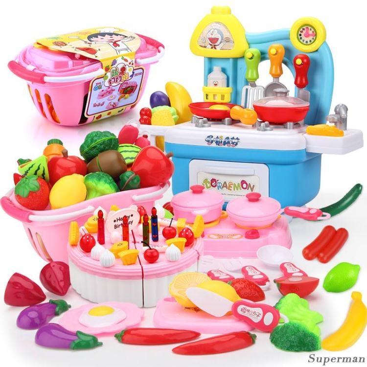 切水果玩具切水果切切樂玩具廚房果蔬菜蛋糕套裝小女孩兒童寶寶切切看組合superman TW