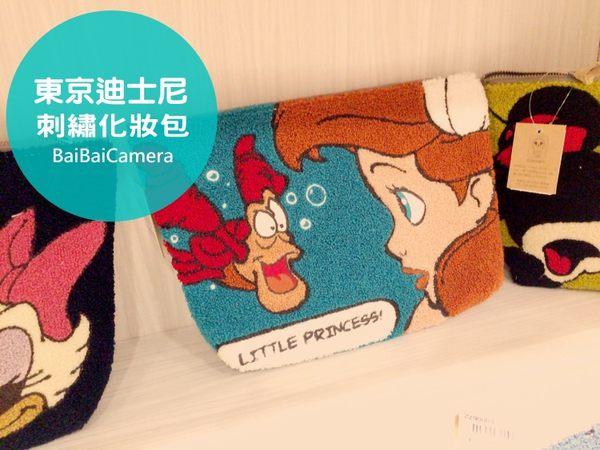 BaiBaiCamera日本代購-迪士尼Accommode X Disney毛巾布刺繡包手拿包化妝包多款