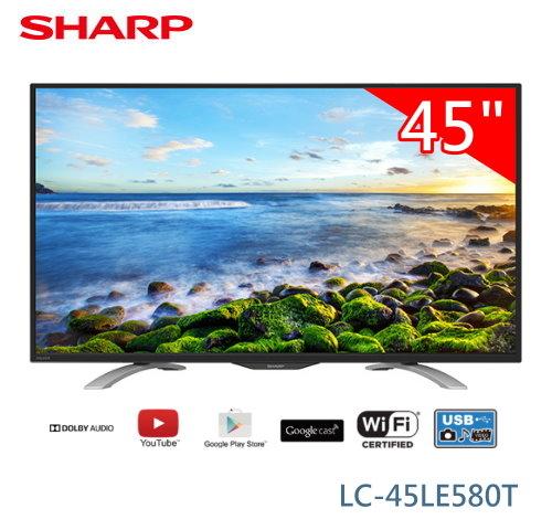 佳麗寶SHARP夏普液晶連網電視-45型LC-45LE580T