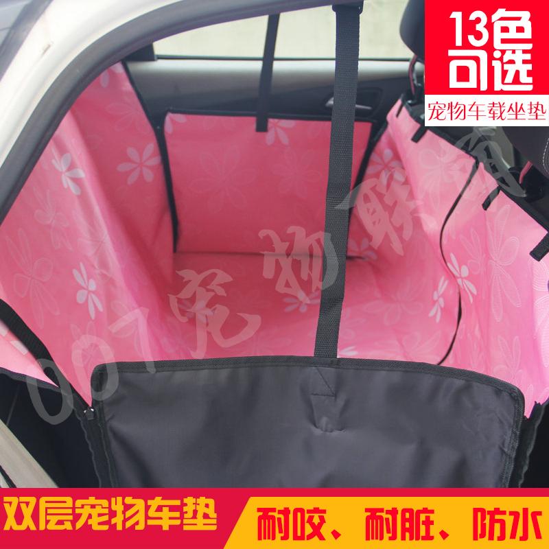 寵物車載墊汽車後排防水狗座椅單坐兩用加厚車載包狗狗汽車坐墊套