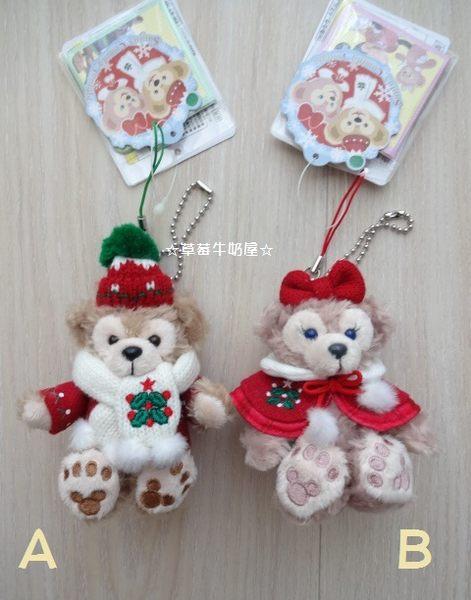 草莓牛奶屋日本進口東京迪士尼Disney Sea達菲熊Duffy&ShellieMay絨毛手機吊飾聖誕版