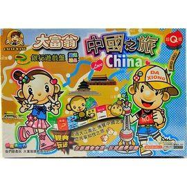 【大富翁】大富翁 A737 銀行遊戲盤-超Q中國之旅