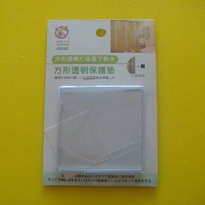 方形透明保護墊/防護貼/防撞貼/防護墊/保護套/居家安全防護用品/完美包覆.防撞傷