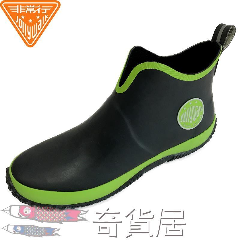 雨鞋男短筒雨靴水鞋膠靴防滑低筒