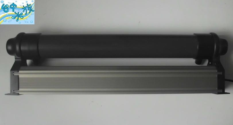 台中水族台灣MACRO-15W紫外線UV殺菌燈特價