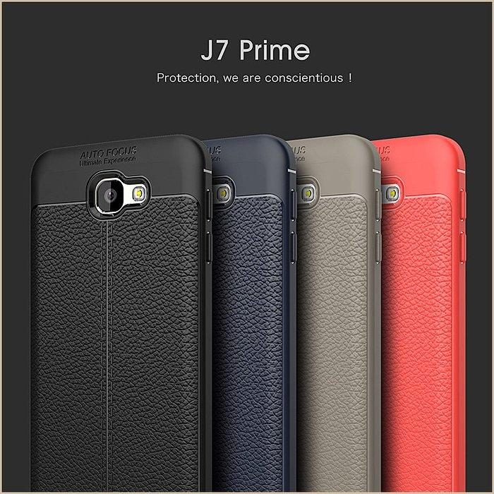 荔枝紋軟殼 三星 J7 Prime J5 Prime 手機殼 防摔 抗震 防指紋 超薄 J7P J5P 全包邊 磨砂手感 荔枝皮紋