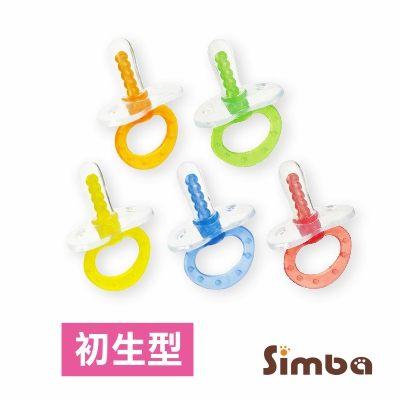 小獅王辛巴 Simba 圓型 - 按摩安撫奶嘴(初生)